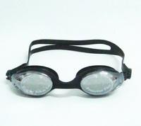 Очки для плавания 4200 NEW (В4-287)