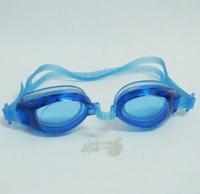 Очки для плавания (06479)