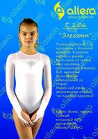 """Купальник для гимнастики Г 2.06 """"Элегант"""""""