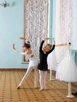 Купальник гимнастический с юбкой SGK 200824